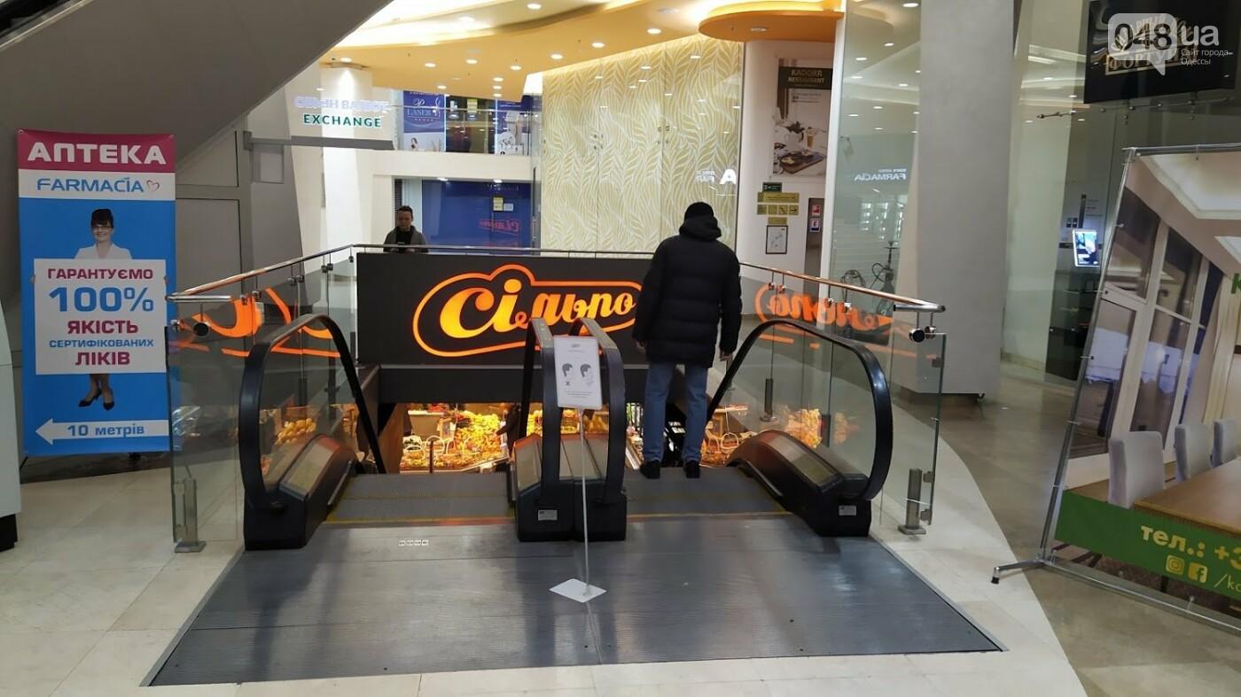 Пятый день локдауна в Одессе: как работают торговые центры, - ФОТОРЕПОРТАЖ, фото-24, ФОТО: Александр Жирносенко