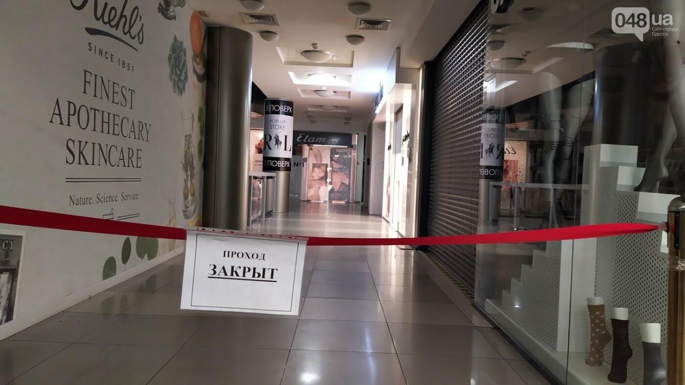 Пятый день локдауна в Одессе: как работают торговые центры, - ФОТОРЕПОРТАЖ, фото-19, ФОТО: Александр Жирносенко