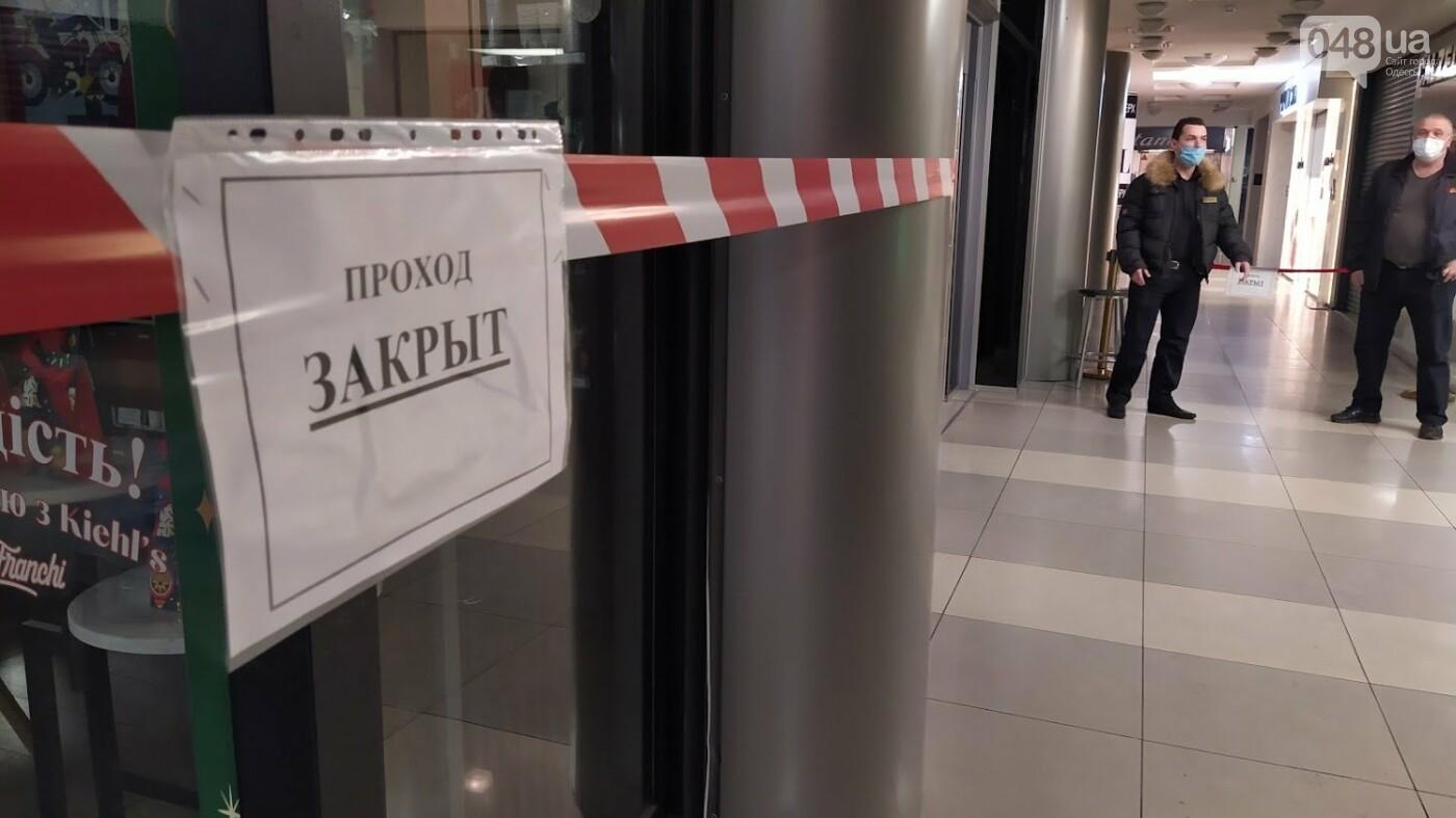 Пятый день локдауна в Одессе: как работают торговые центры, - ФОТОРЕПОРТАЖ, фото-18, ФОТО: Александр Жирносенко