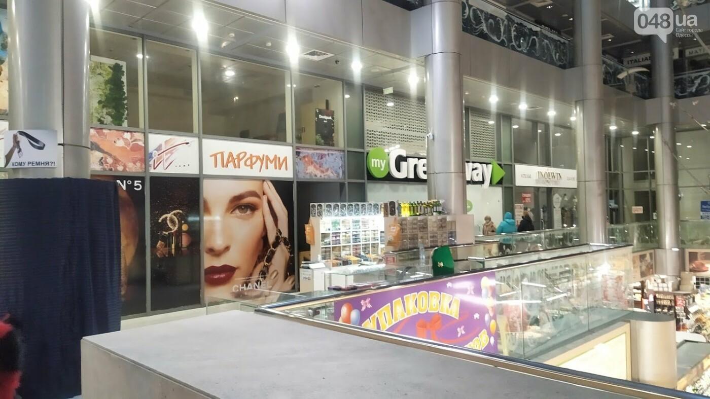 Пятый день локдауна в Одессе: как работают торговые центры, - ФОТОРЕПОРТАЖ, фото-4, ФОТО: Александр Жирносенко.