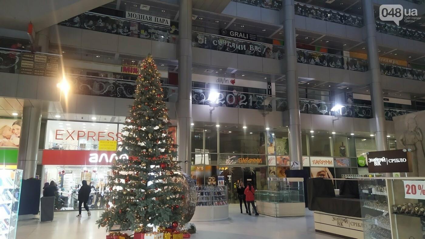 Пятый день локдауна в Одессе: как работают торговые центры, - ФОТОРЕПОРТАЖ, фото-6, ФОТО: Александр Жирносенко.