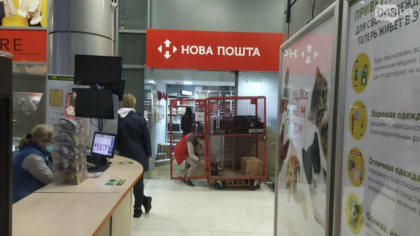 Пятый день локдауна в Одессе: как работают торговые центры, - ФОТОРЕПОРТАЖ, фото-3, ФОТО: Александр Жирносенко.