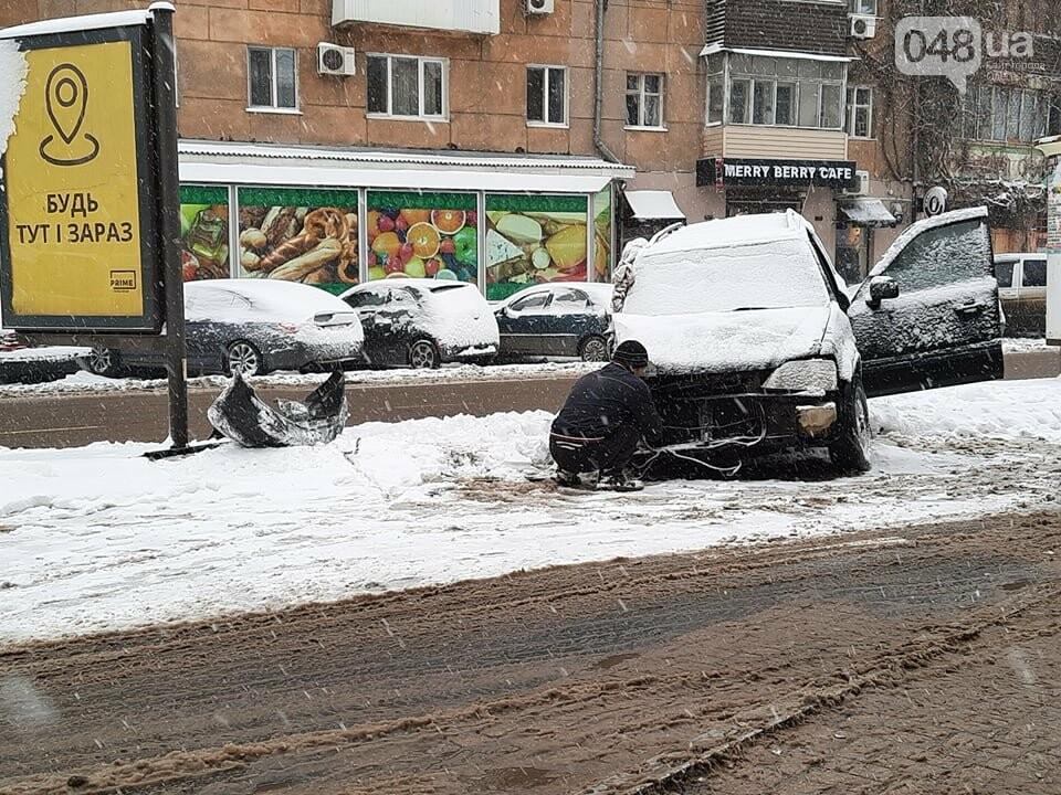 В Одессе загорелся трамвай, ФОТО3