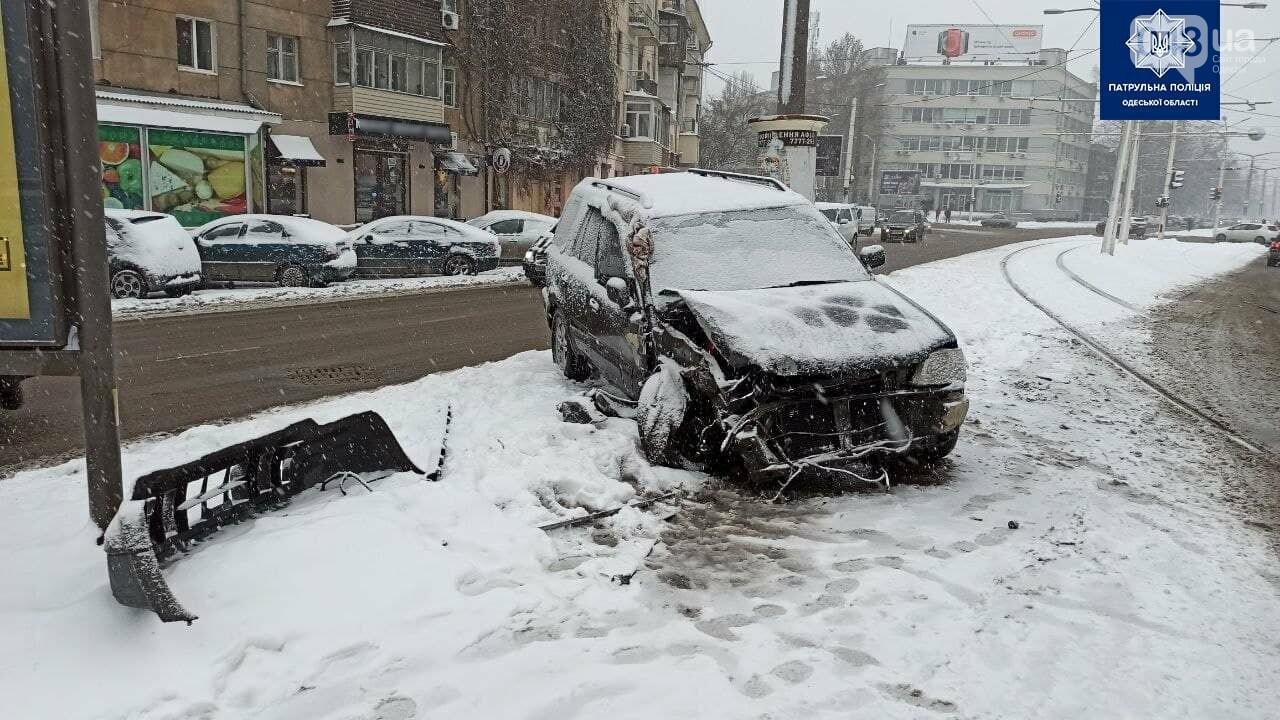 В Одессе загорелся трамвай, ФОТО1