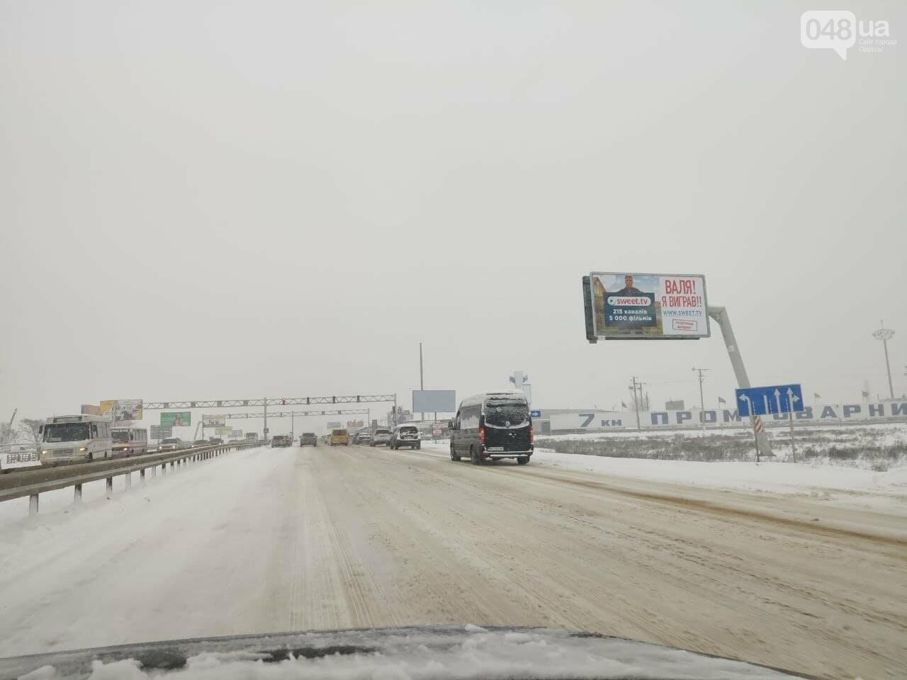 Одессу замело: ситуация на дорогах и тротуарах в городе, - ФОТО, фото-3