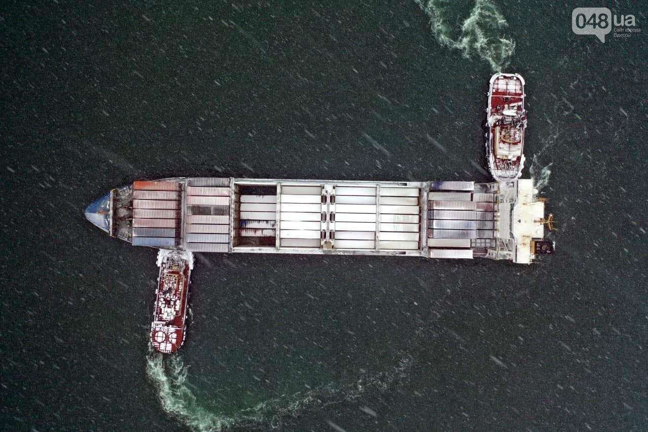 Как во время снегопада работал Одесский порт, - ФОТО, фото-16, ФОТО: АМПУ