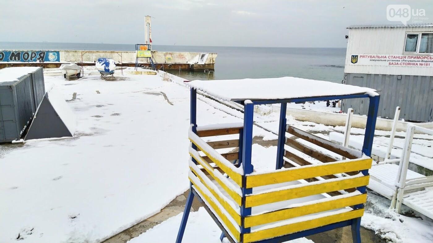 Белые пляжи и зимняя набережная: как одесское побережье замело снегом, - ФОТОРЕПОРТАЖ, фото-14, ФОТО: Александр Жирносенко