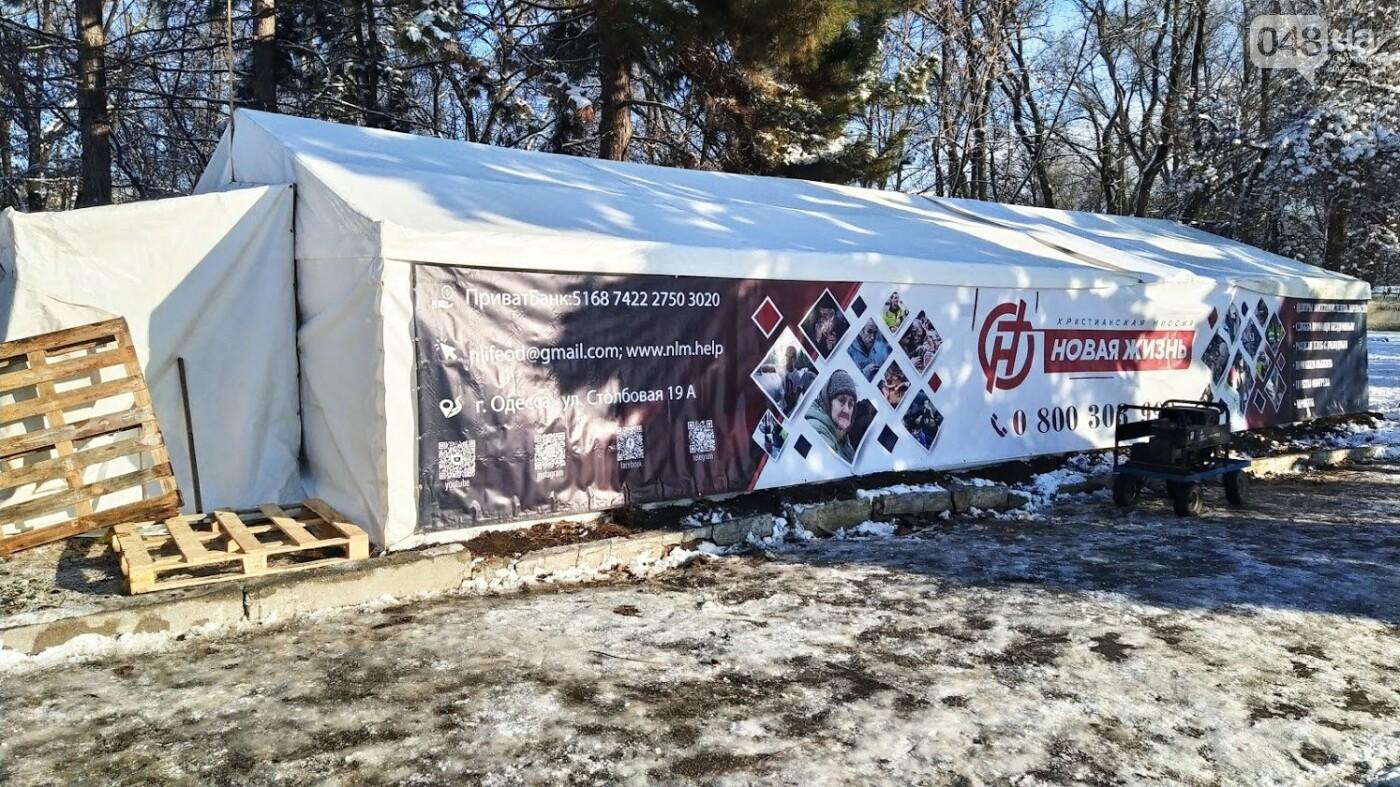 Бездомным в Одессе организовали место для обогрева, - ФОТО, фото-2, ФОТО: Александр Жирносенко
