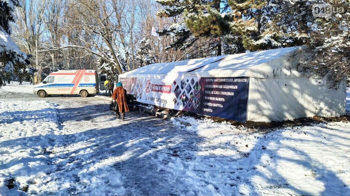 Бездомным в Одессе организовали место для обогрева, - ФОТО, фото-3, ФОТО: Александр Жирносенко
