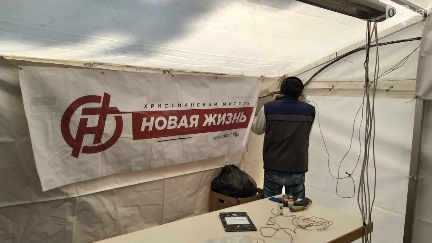 Бездомным в Одессе организовали место для обогрева, - ФОТО, фото-10, ФОТО: Александр Жирносенко