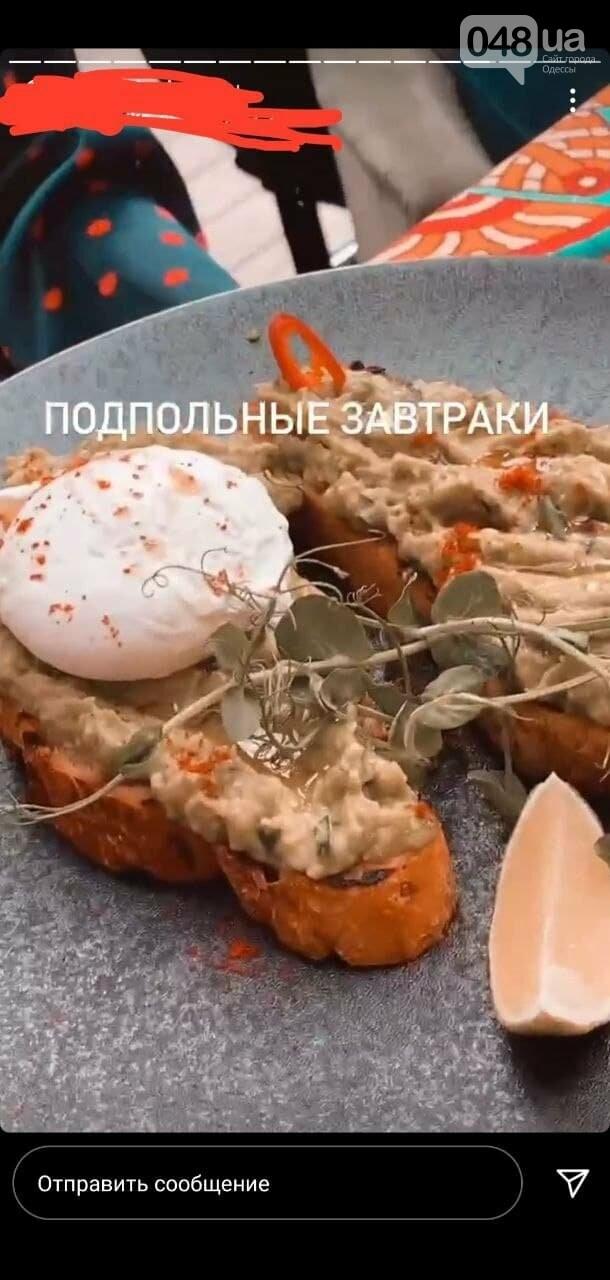 Подпольная еда: в Одессе в локдаун продолжают работать 25 популярных кафе и ресторанов, фото-1