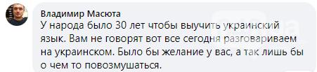 Языковые дебаты в Одессе: 5 ярких комментариев в поддержку украинского языка, фото-4