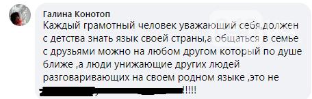 Языковые дебаты в Одессе: 5 ярких комментариев в поддержку украинского языка, фото-2