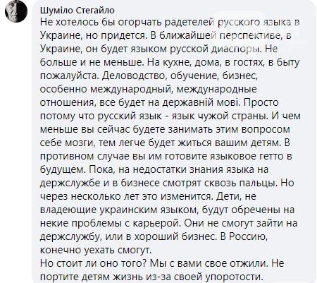 Языковые дебаты в Одессе: 5 ярких комментариев в поддержку украинского языка, фото-1