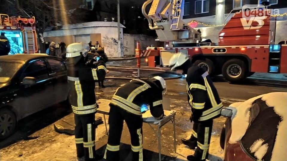 Пожар в Одессе: что случилось с людьми, - ФОТО, ВИДЕО, фото-2