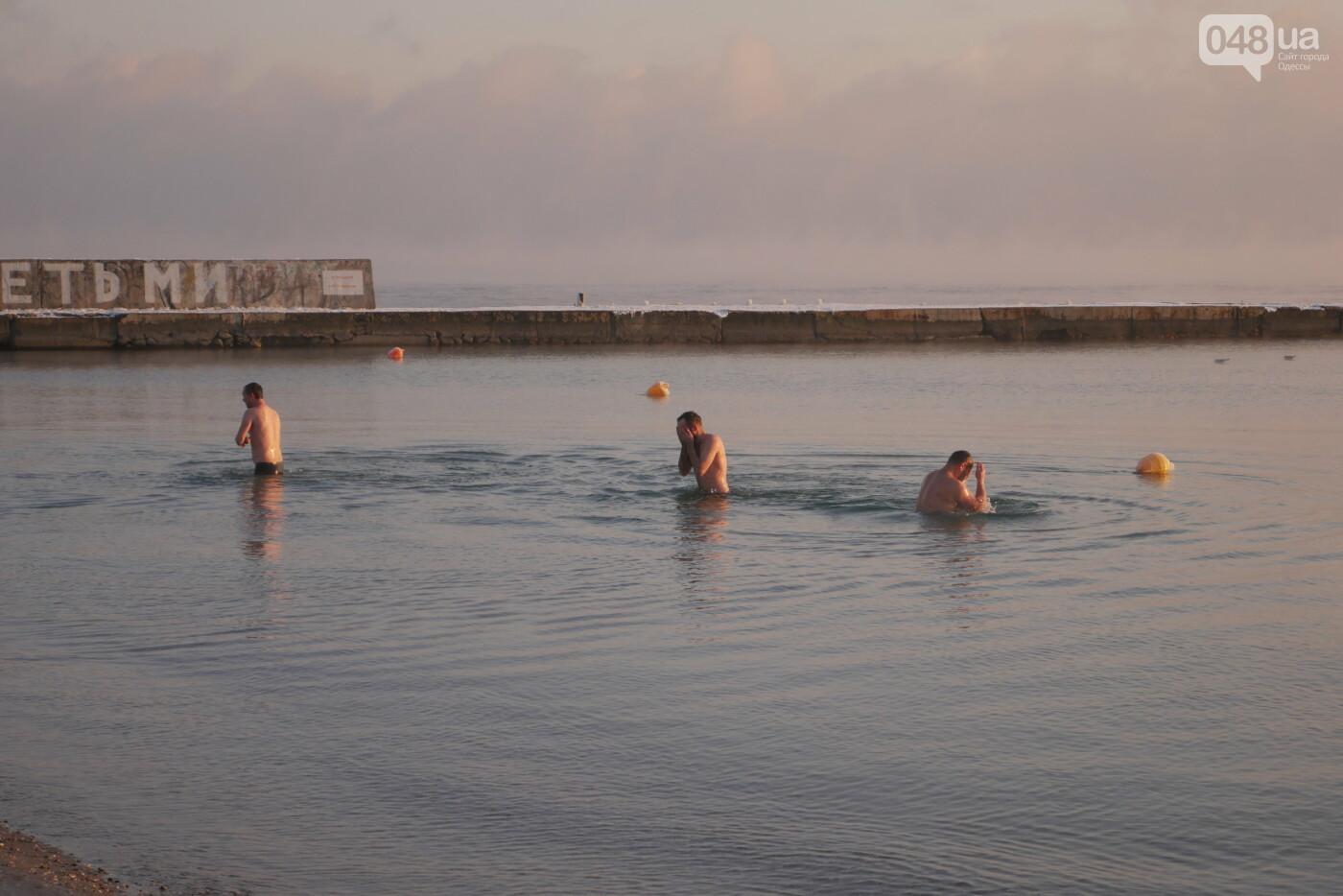 Мороз и солнце: одесситы окунулись в крещенское море,- ФОТОРЕПОРТАЖ, фото-2