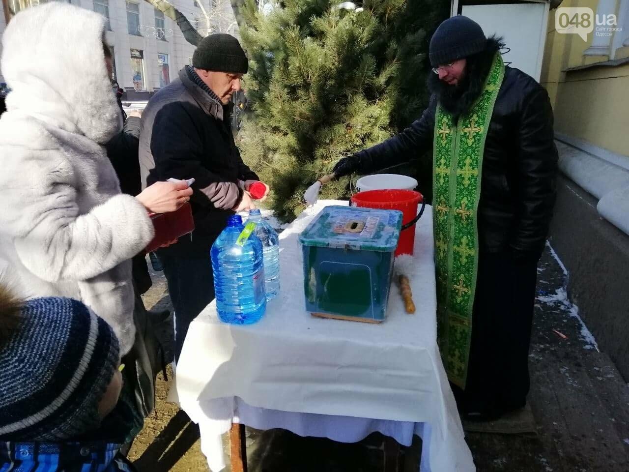 Крещение в Одессе: во всех храмах святили воду,- ФОТОРЕПОРТАЖ, фото-5