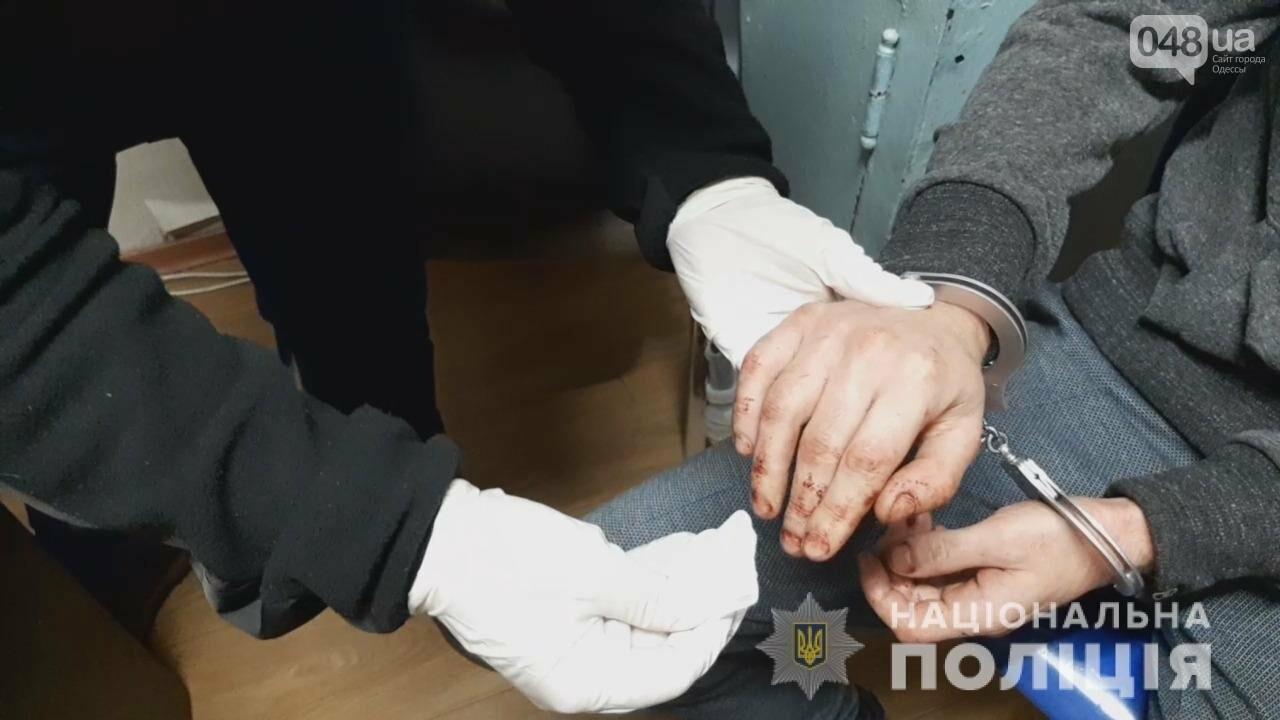 Мужчине, который расчленил отца и знакомого, сообщили о подозрении, - ФОТО, фото-2