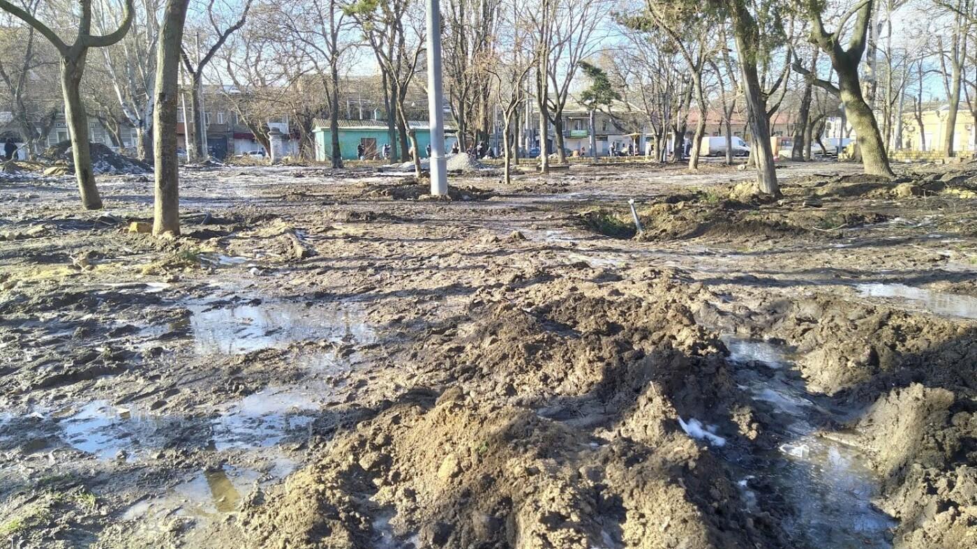Как в Одессе проходит благоустройство Алексеевского сквера, - ФОТО, фото-8, ФОТО: Александр Жирносенко.