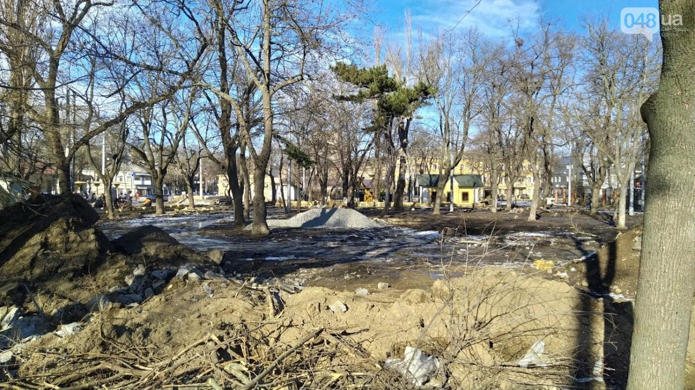 Как в Одессе проходит благоустройство Алексеевского сквера, - ФОТО, фото-7, ФОТО: Александр Жирносенко.
