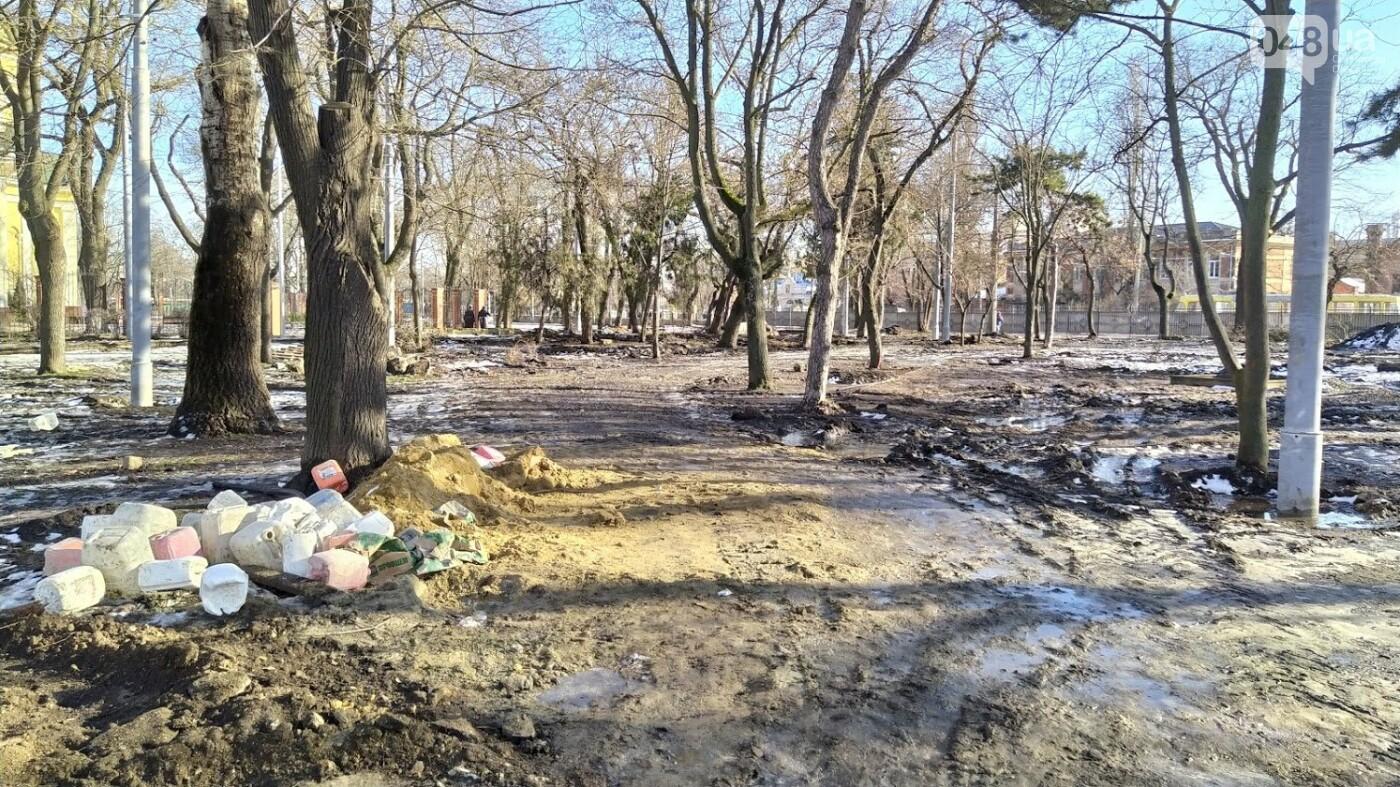 Как в Одессе проходит благоустройство Алексеевского сквера, - ФОТО, фото-3, ФОТО: Александр Жирносенко.
