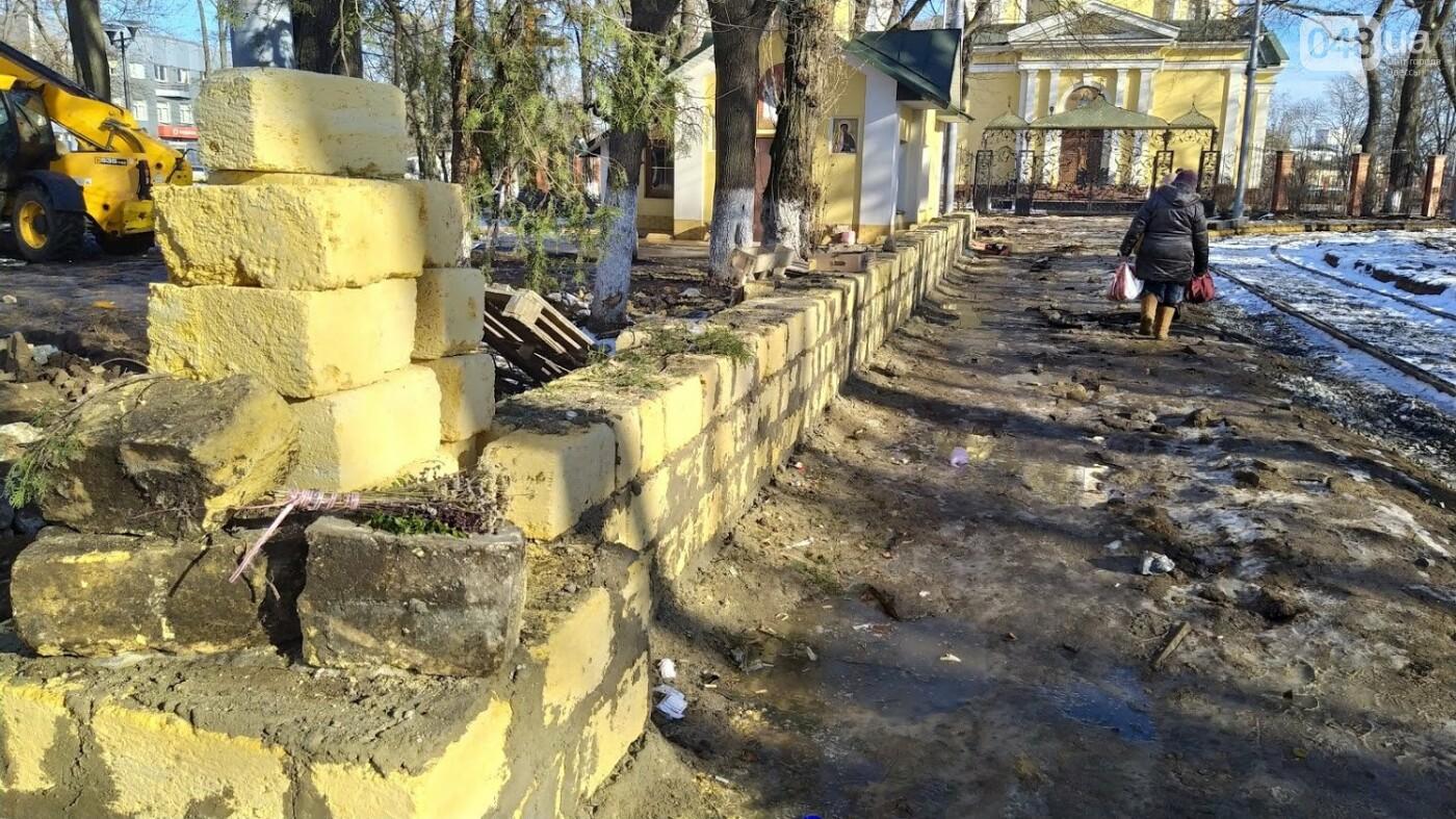 Как в Одессе проходит благоустройство Алексеевского сквера, - ФОТО, фото-1, ФОТО: Александр Жирносенко.