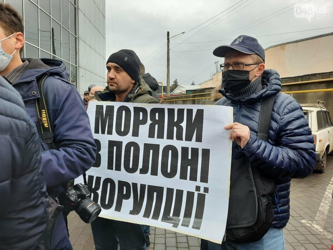 В Одессе моряки перекрыли трассу,- ФОТО, ВИДЕО, фото-1