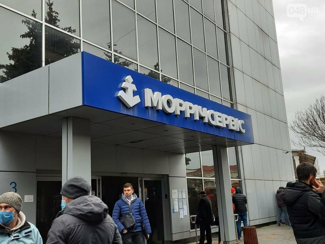В Одессе моряки перекрыли трассу,- ФОТО, ВИДЕО, фото-2