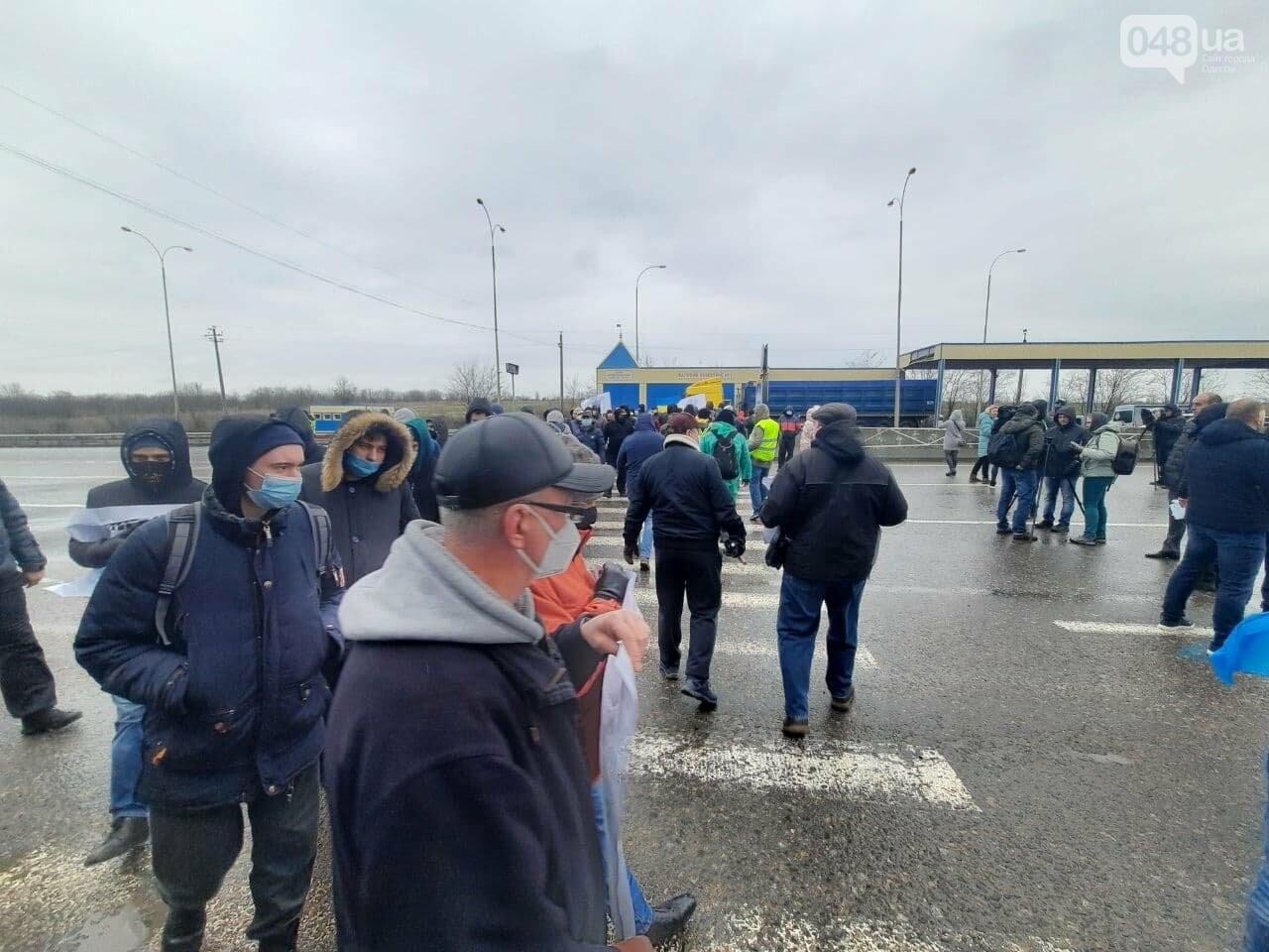 В Одессе моряки перекрыли трассу,- ФОТО, ВИДЕО, фото-9