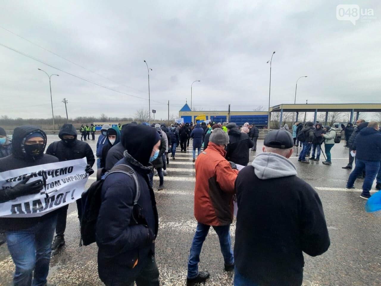 В Одессе моряки перекрыли трассу,- ФОТО, ВИДЕО, фото-10
