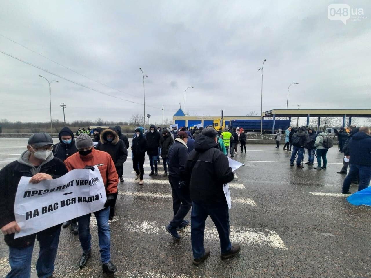 В Одессе моряки перекрыли трассу,- ФОТО, ВИДЕО, фото-8
