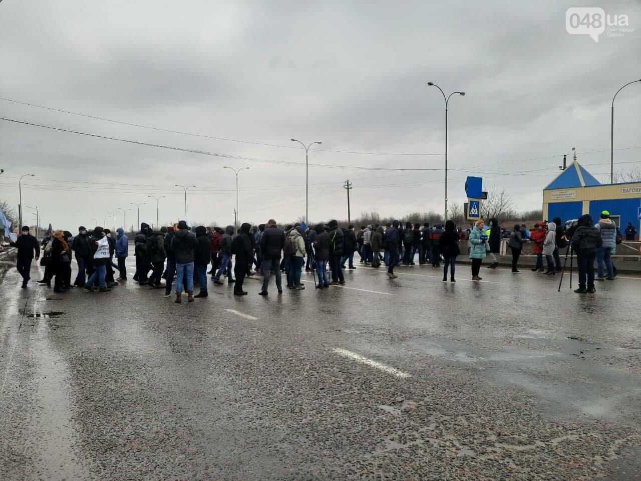 В Одессе моряки перекрыли трассу,- ФОТО, ВИДЕО, фото-5