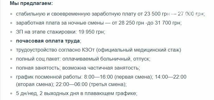 Работа в Одессе: где получают больше 15 тысяч в месяц, фото-66