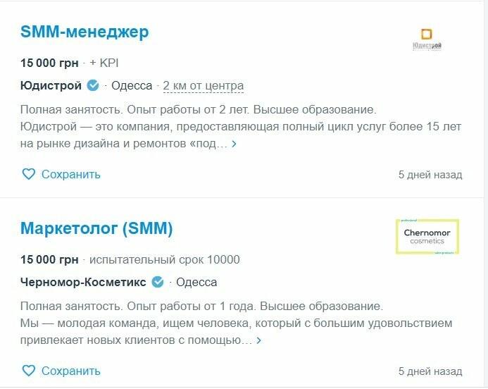 Работа в Одессе: где получают больше 15 тысяч в месяц, фото-1414
