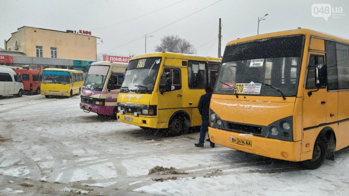 Водители автобусов массово отказываются ехать в Одессу из-за непогоды в области, фото-7, ФОТО: Александр Жирносенко.