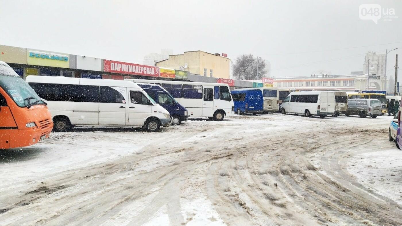 Водители автобусов массово отказываются ехать в Одессу из-за непогоды в области, фото-8, ФОТО: Александр Жирносенко.