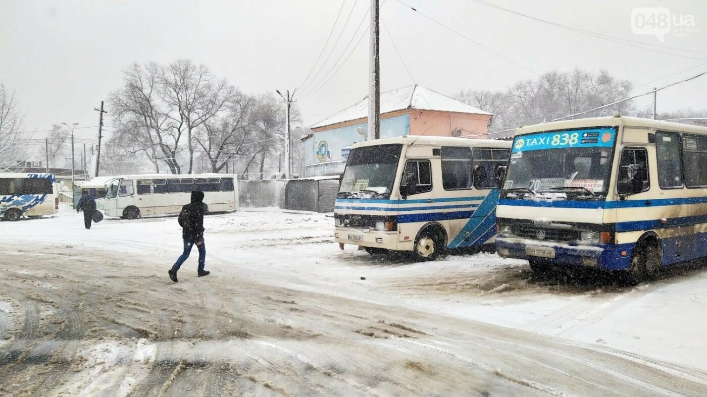 Водители автобусов массово отказываются ехать в Одессу из-за непогоды в области, фото-9, ФОТО: Александр Жирносенко.