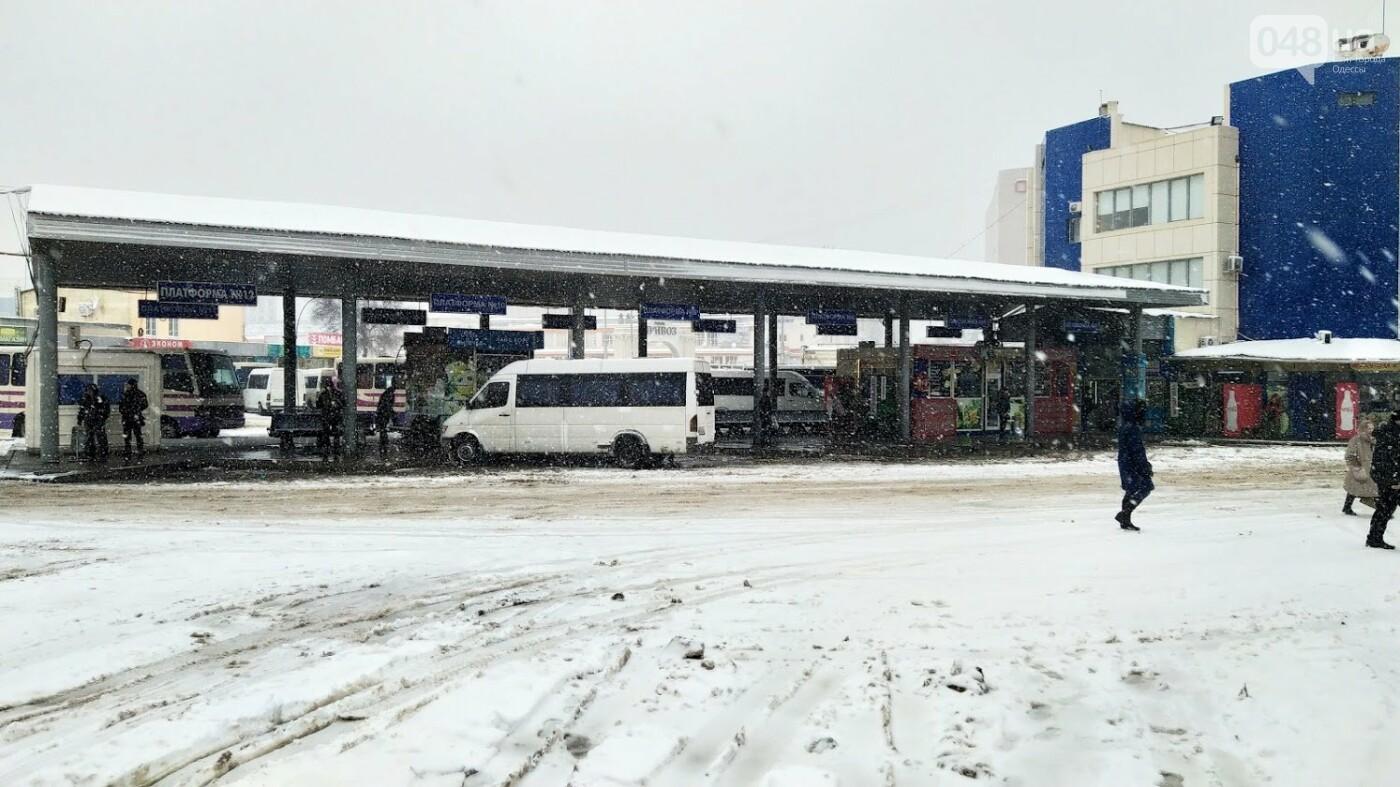 Водители автобусов массово отказываются ехать в Одессу из-за непогоды в области, фото-10, ФОТО: Александр Жирносенко.