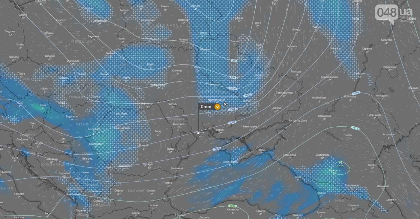 Погода в Одессе сегодня, 29 января.2