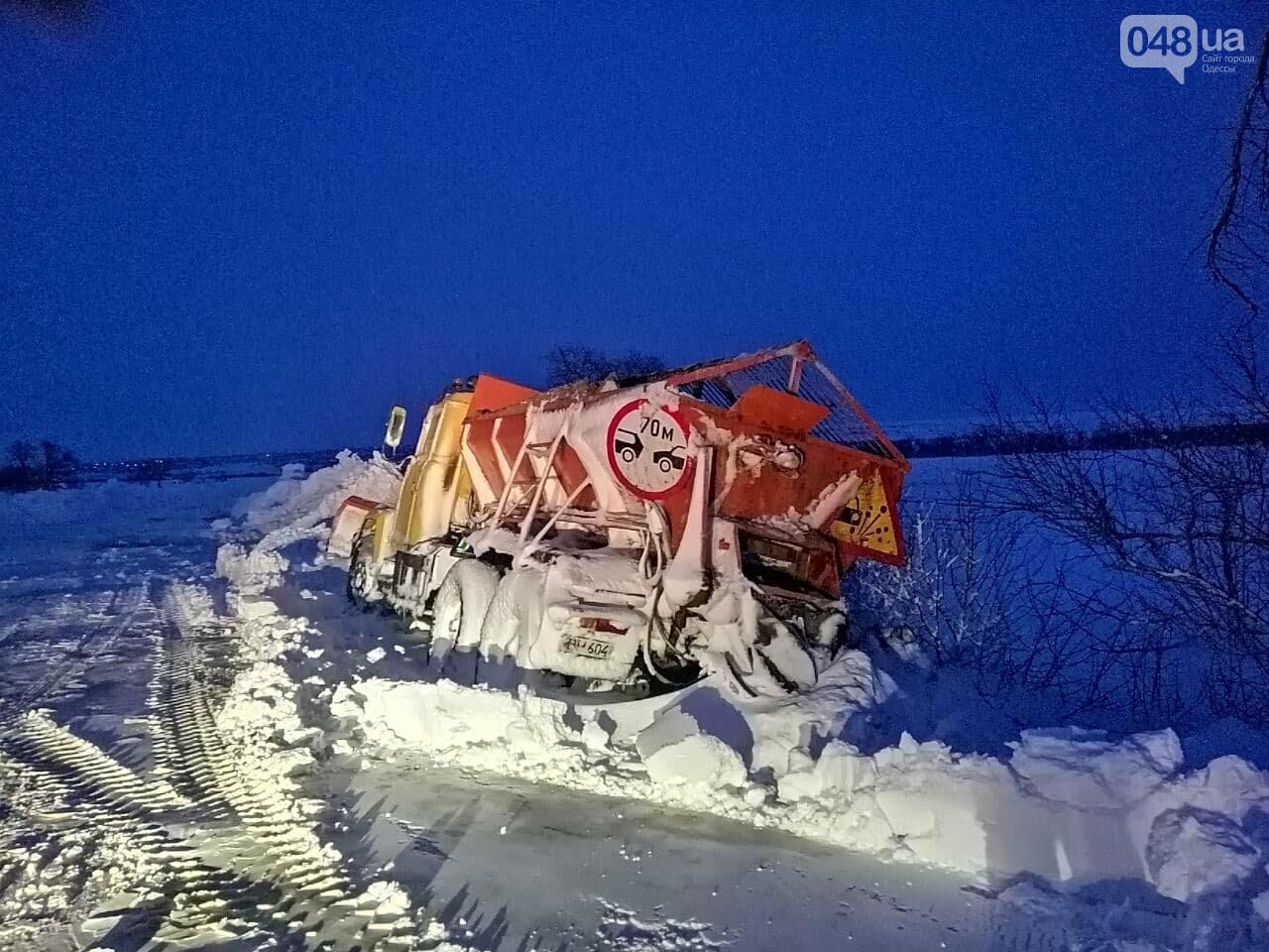 Трасса Одесса-Рени: брошенные автомобили, трактора и сугробы,- ВИДЕО, ФОТО, фото-16