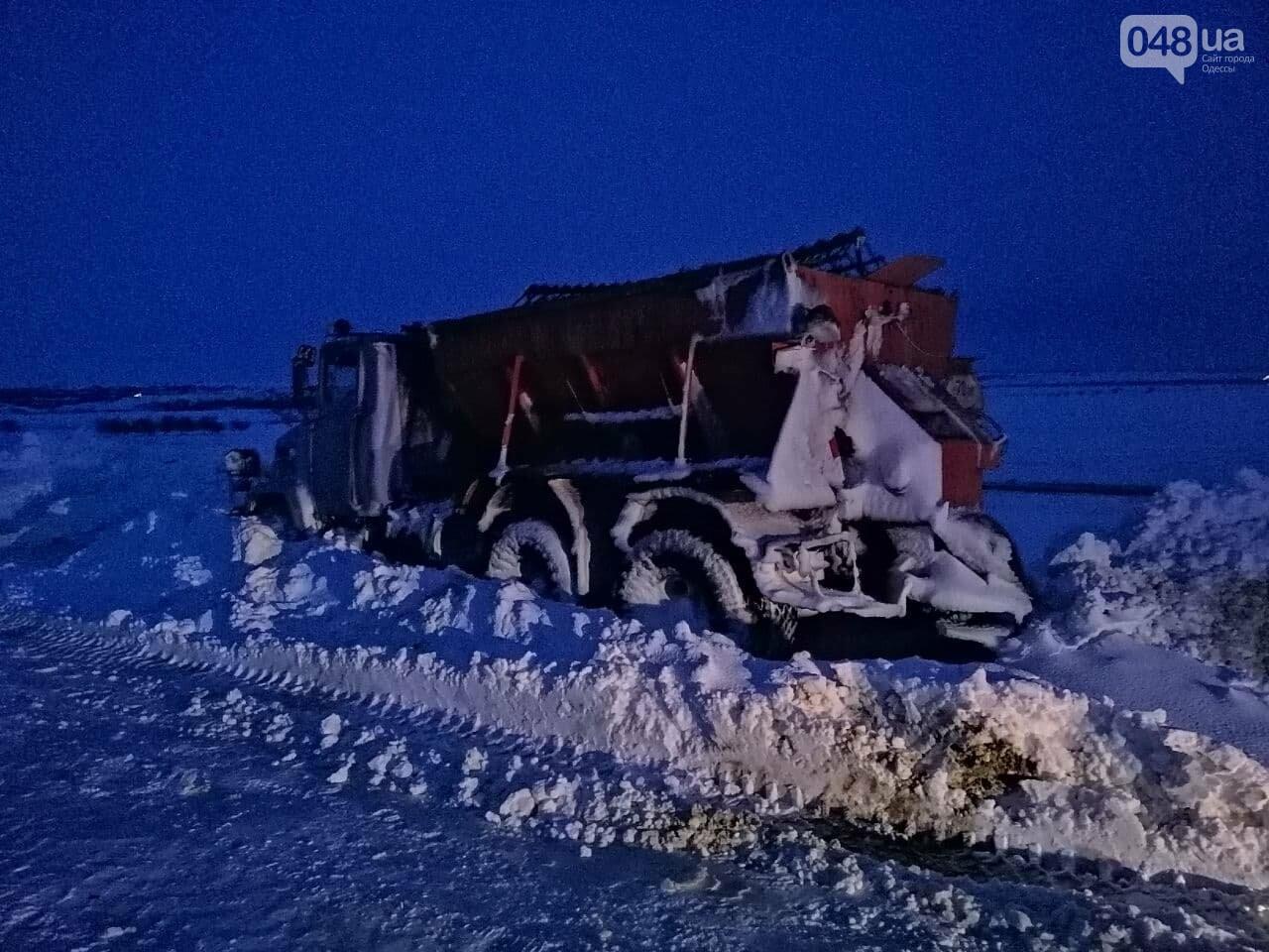 Трасса Одесса-Рени: брошенные автомобили, трактора и сугробы,- ВИДЕО, ФОТО, фото-17