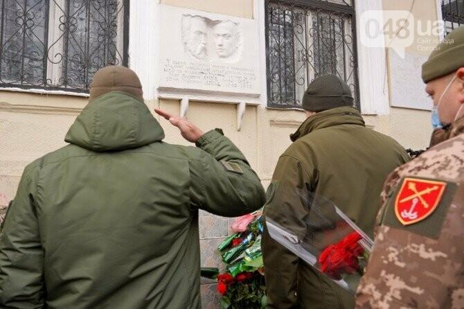 В Одессе отметили День памяти Героев Крут,- ФОТО, фото-1