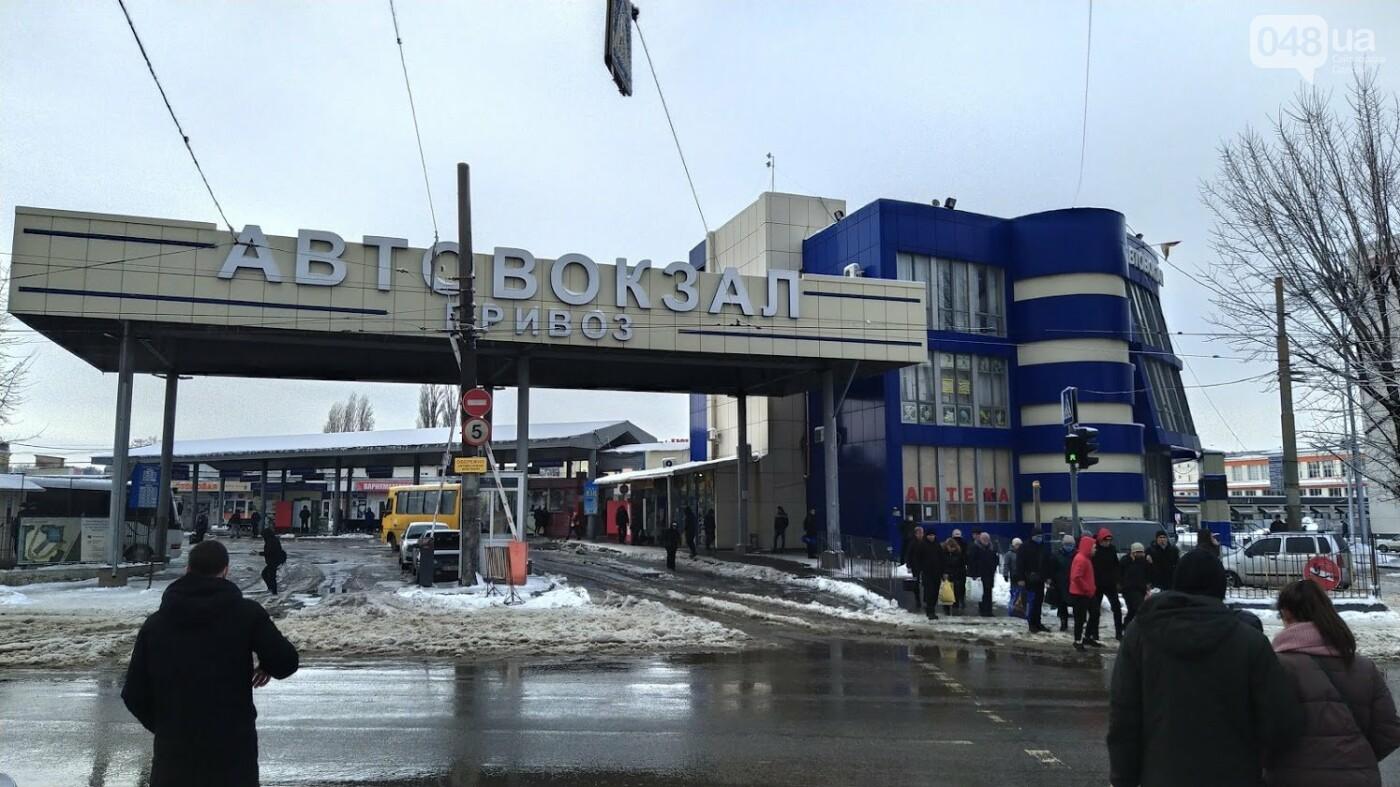 Автовокзал из-за непогоды опустел: какие автобусы ходят в Одесской области, - ФОТО, фото-1, ФОТО: Александр Жирносенко.