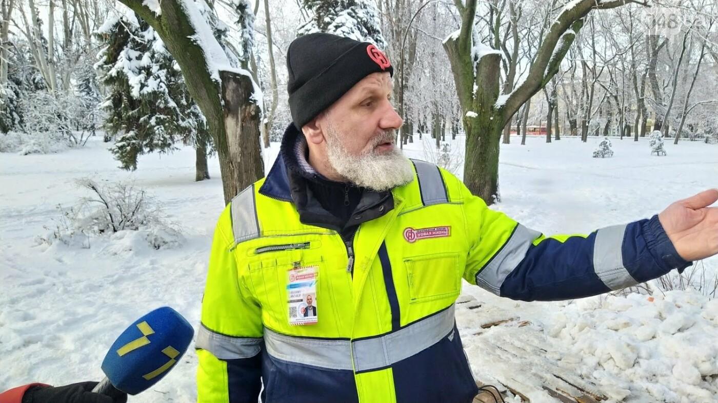 В Одессе подростки с пистолетом напали на пункт обогрева для бездомных: появились подробности, фото-3, ФОТО: Александр Жирносенко