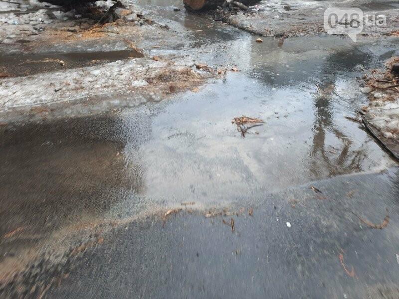 Непогода принесла одесситам очередные проблемы: пробки, дождь и ДТП, - ФОТО, фото-5