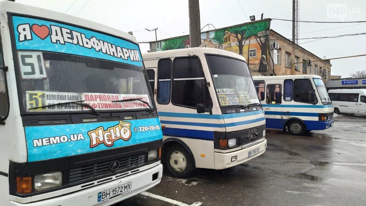 Два района Одесской области шестой день остаются в снежном плену, фото-6, ФОТО: Александр Жирносенко.