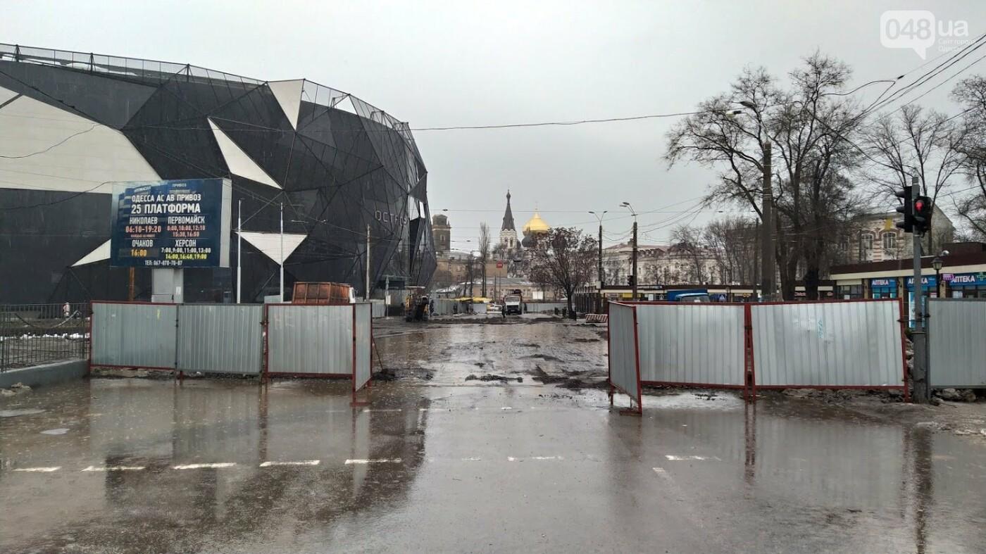 В Одессе закрыли один из самых оживленных участков дороги: ожидаются пробки - ФОТО, фото-1, ФОТО: Александр Жирносенко.