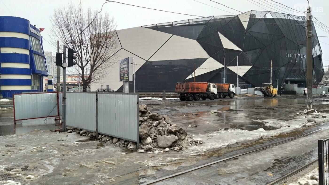 В Одессе закрыли один из самых оживленных участков дороги: ожидаются пробки - ФОТО, фото-2, ФОТО: Александр Жирносенко.