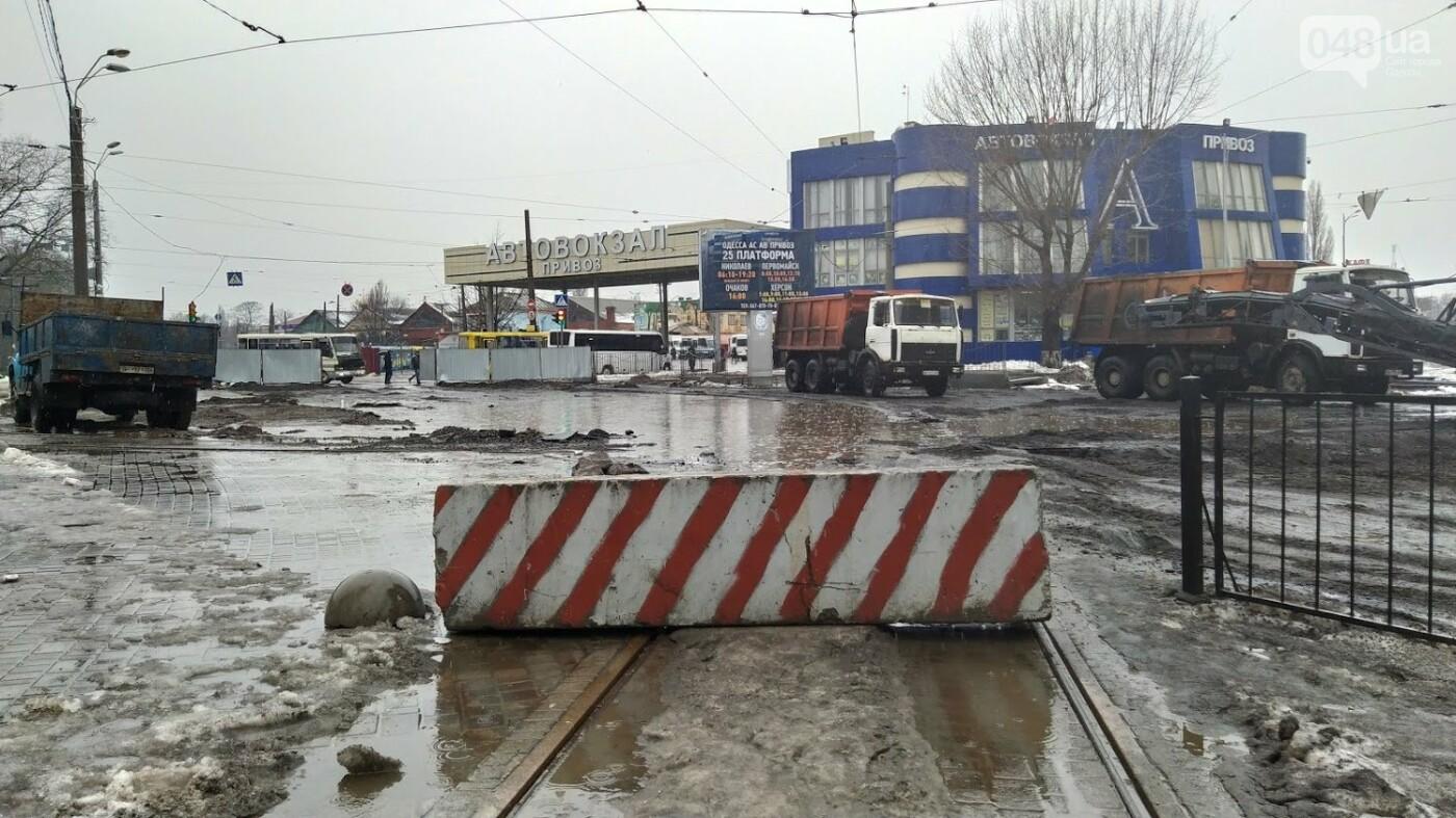В Одессе закрыли один из самых оживленных участков дороги: ожидаются пробки - ФОТО, фото-6, ФОТО: Александр Жирносенко.