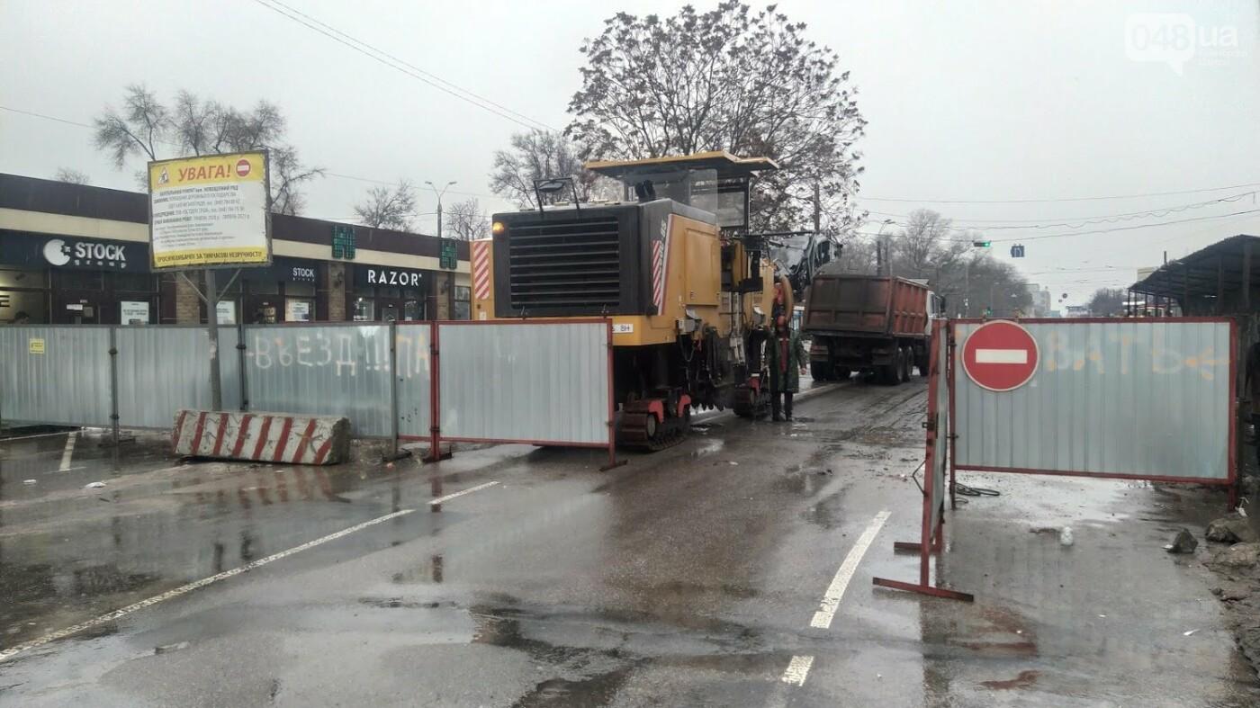 В Одессе закрыли один из самых оживленных участков дороги: ожидаются пробки - ФОТО, фото-13, ФОТО: Александр Жирносенко.